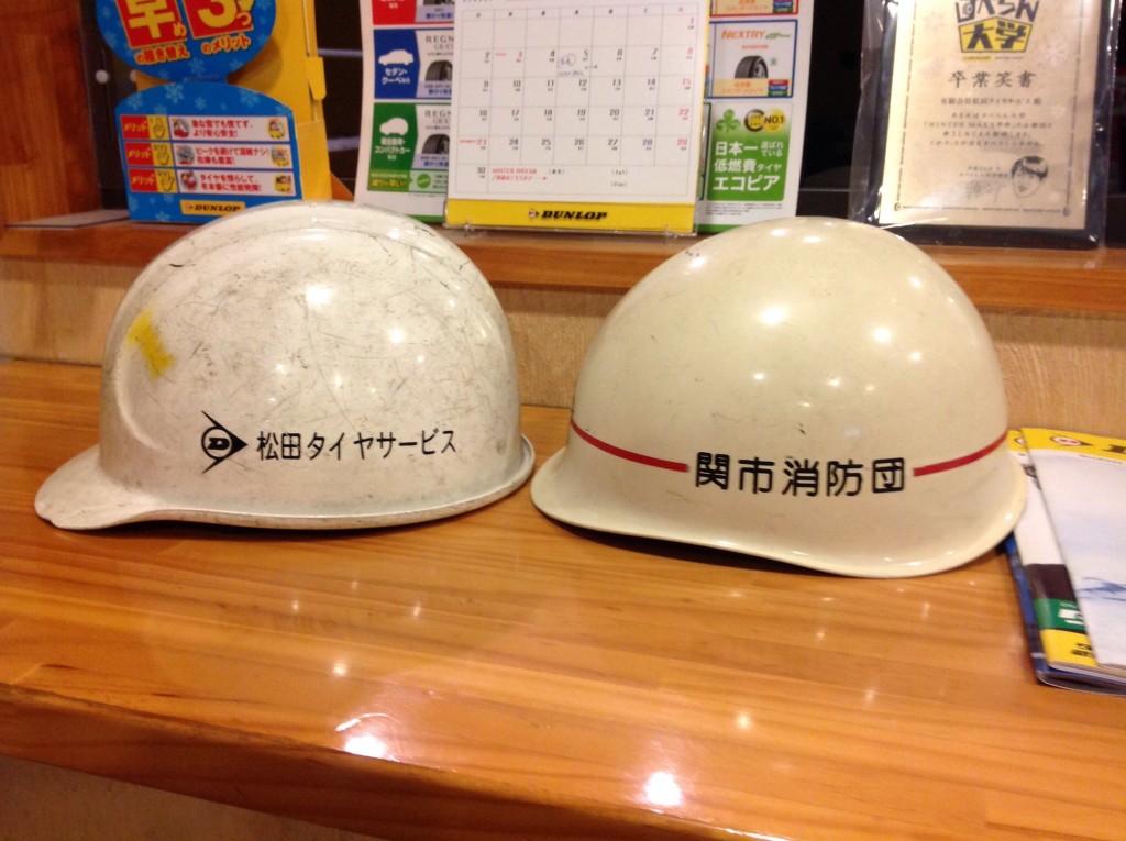 消防団のヘルメットです