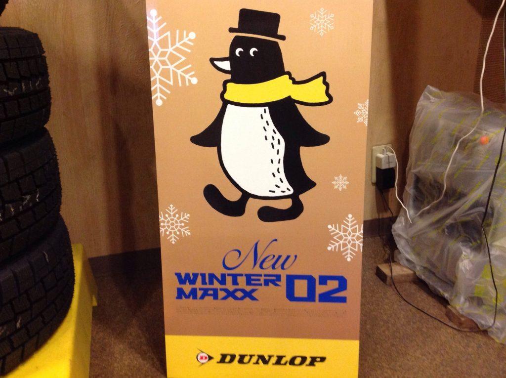 ダンロップのイメージキャラクターペンギン君です。
