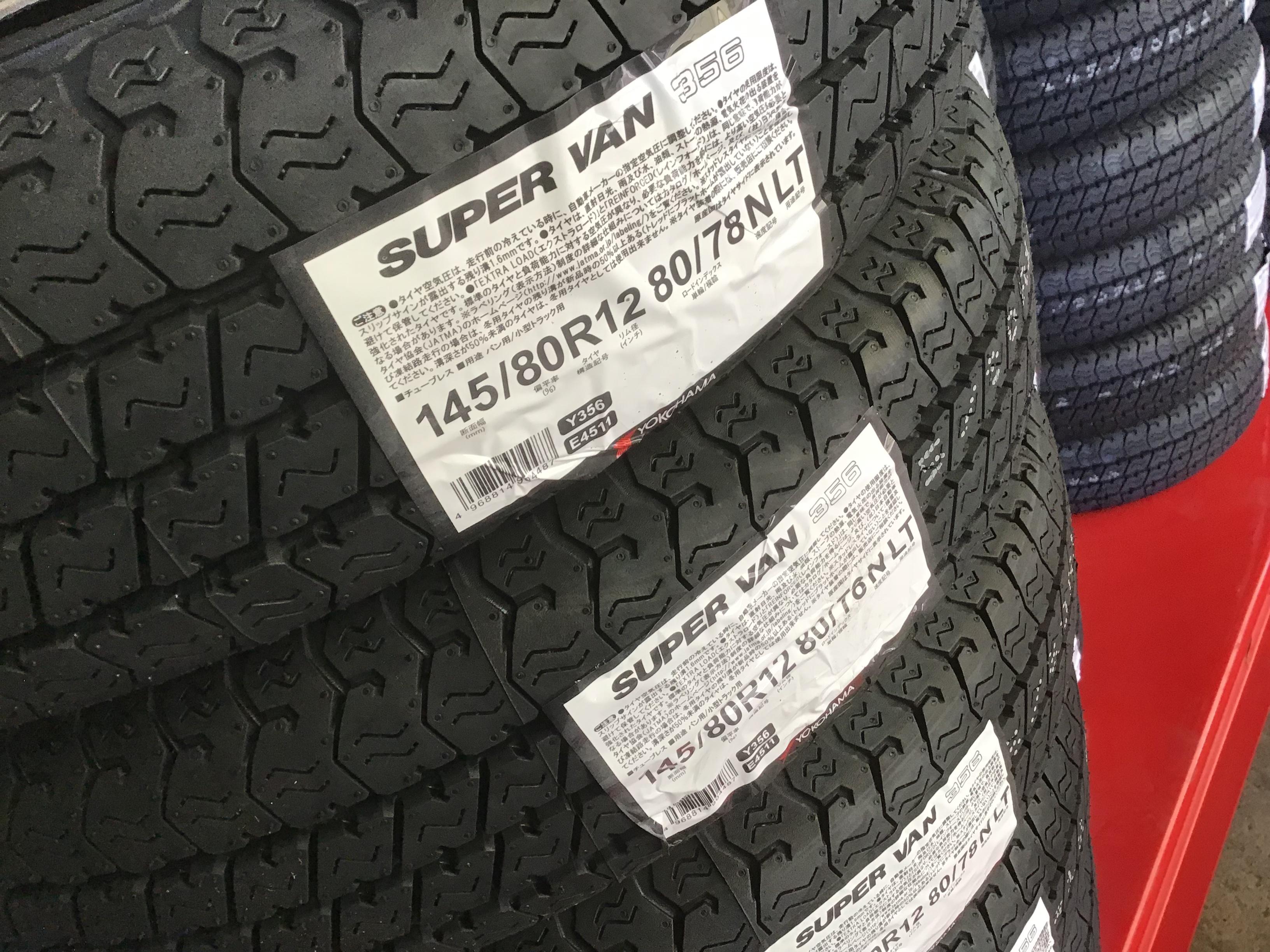 ヨコハマタイヤさんの軽トラックのタイヤ【Y356】です。